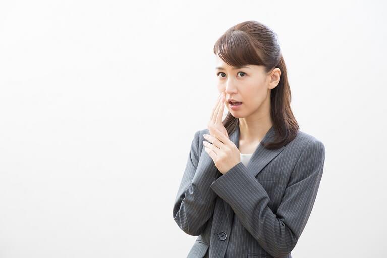 口臭が強い気がするなどのお悩みはございませんか?