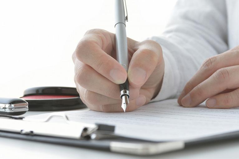 医療費控除の申請について